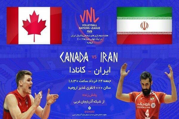 ایران و کانادا، نخستین مصاف والیبال در ارومیه، جزییات بازیها