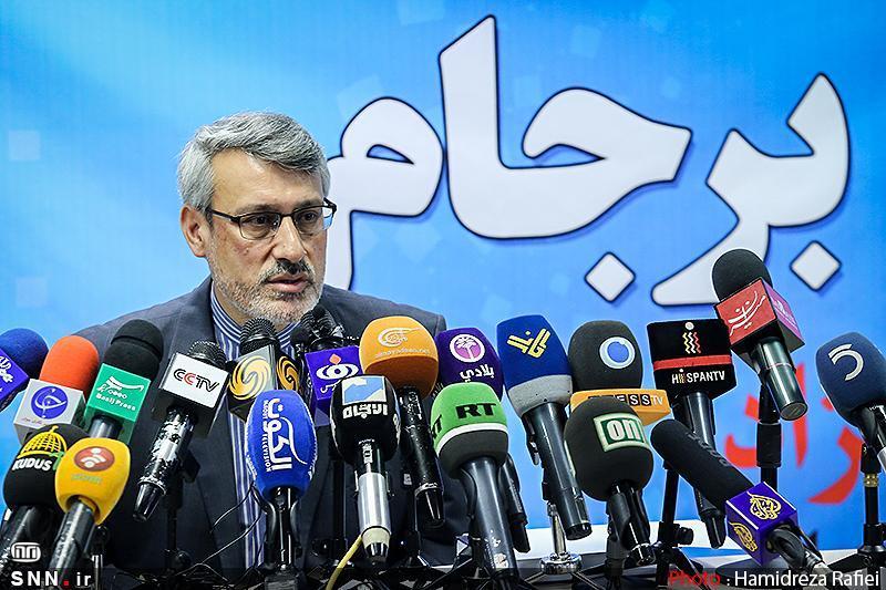 اعتراض سفیر ایران به تاخیر در پرداخت بدهی دولت انگلیس